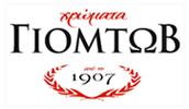 Giomtov